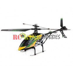 HSP Front Lower Suspension Arms